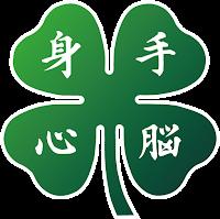苜蓿葉Logo(有字漸層)[去背]